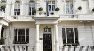 The Roseate House in Hyde Park London